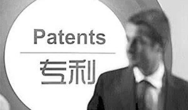 专利(卖)