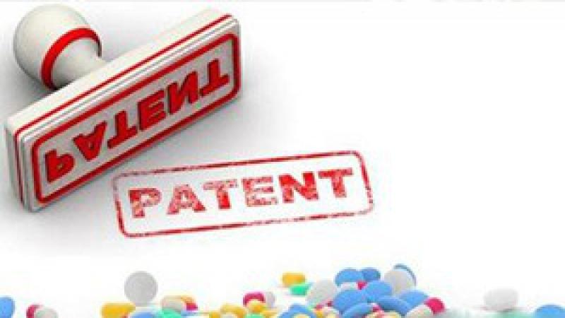 国家知识产权局关于专利证书改版的公告(第286号)
